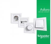 Asfora - нова серия ключове и контакти от Schneider Electric