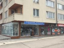 Магазин Люлин