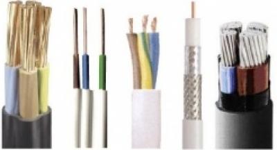 Новини - Ценова листа кабели