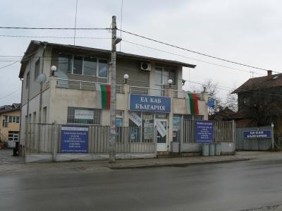 Галерия - СУХОДОЛ