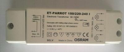 Трансформатор 150W OSRAM ET-PARROT