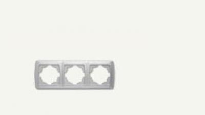 Кармен Бял - Кармен рамка-3на хоризонтална бяла