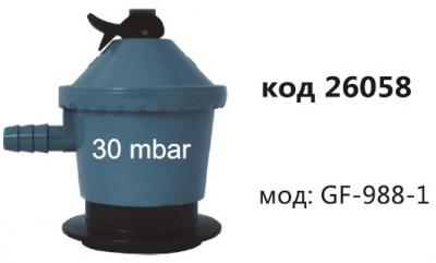 Резервни части - Редуцир вентил газ F988-13 Лекса