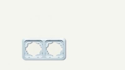 Ясемин - Ясемин рамка-2на бяла
