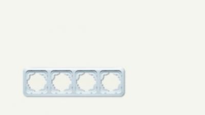 Ясемин - Ясемин рамка-4на бяла