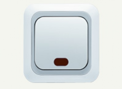 Ясемин - Ясемин ключ сх.1 + сигнал бял