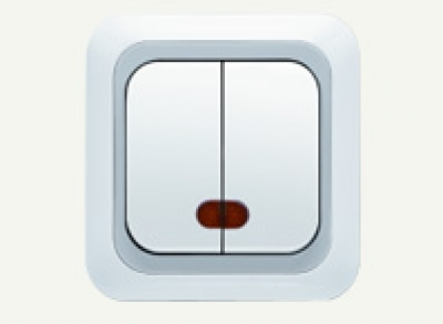 Ясемин - Ясемин ключ сх.5 + сигнал бял